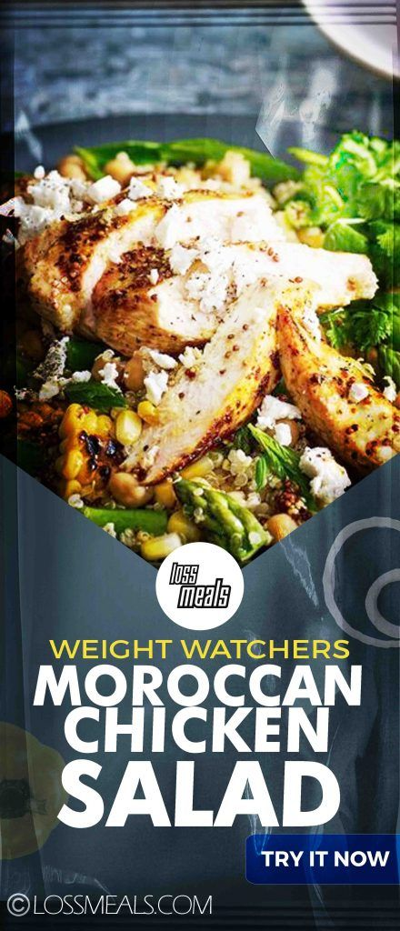 Ingredients 2 Cups Cooked Rice 2 Cups Shredded Cooked Chicken 2 Cups Shredded Carrots 1 4 Cup Sliced Scall Moroccan Chicken Chicken Salad Recipes Chicken Salad