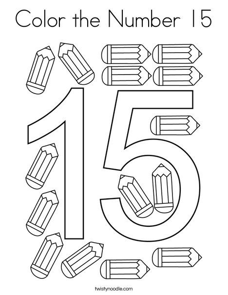 Color The Number 15 Coloring Page Twisty Noodle Coloring Pages