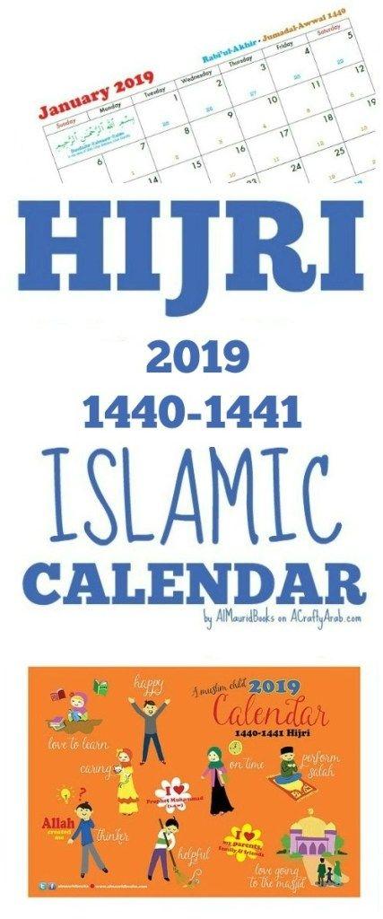 Hijri Islamic Calendar 2019 1440 1441 Printable Islamic