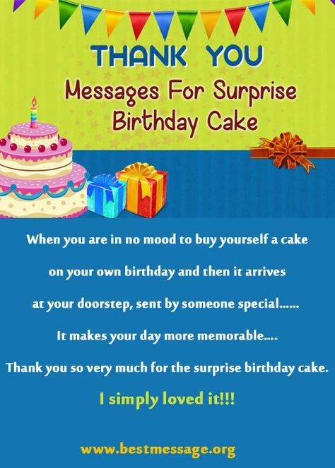 Thank You For The Surprise Birthday Cake Messages Are Best Ones To