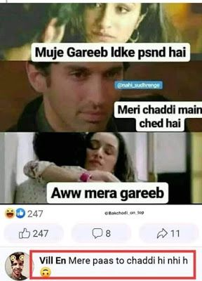 Pin On Best 70 Funny Indian Memes In Hindi