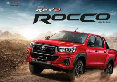 Image Result For Revo Rocco 2019 Toyota Hilux Toyota All Sports Cars