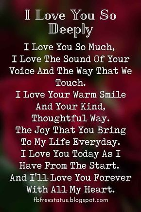 Valentine Poems For Lovers To Express Your Feelings Images