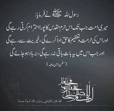 Pin By Mano On Allah Trust