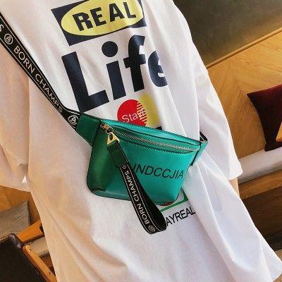 Green Fashion Fanny Pack Women's Belt Bag | Baginning