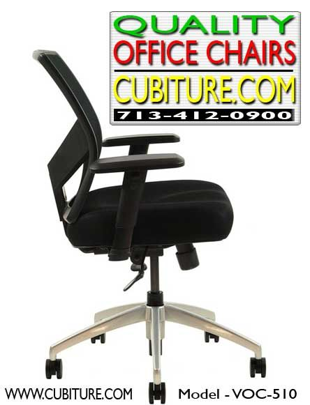 voc 510 ergonomic office chairs call us for a free quote 832 534