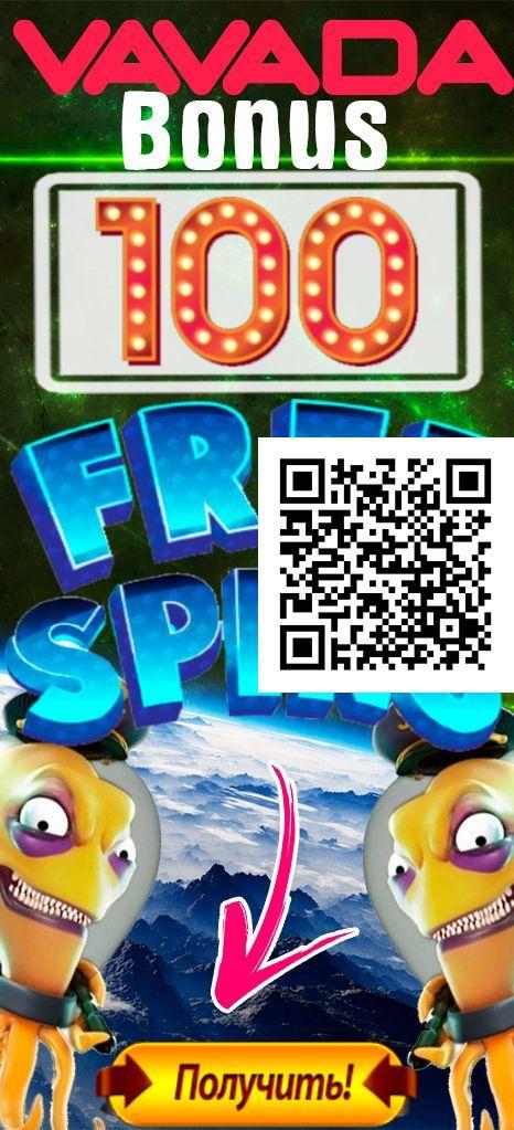 Игровые автоматы играть бесплатно онлайн свинка - копилка играть в слоты онлайн бесплатно без регистрации черти