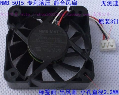 NMB-MAT 3110KL-04W-B49 8CM 8025 12V 0.26A Double Ball Cooling Fan
