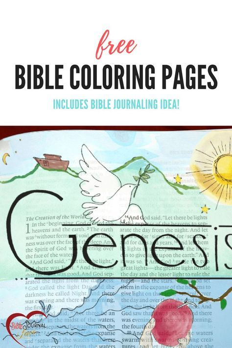 Free Bible Coloring Pages & bible journaling idea