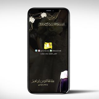 فلاتر وعدسات سناب Feltrcom Instagram Photos And Videos Samsung Galaxy Phone Galaxy Phone Galaxy