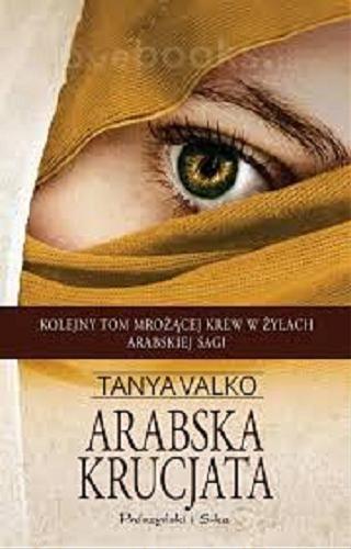 Pin By Stan K On Ksiazki Books My Books Mokotow