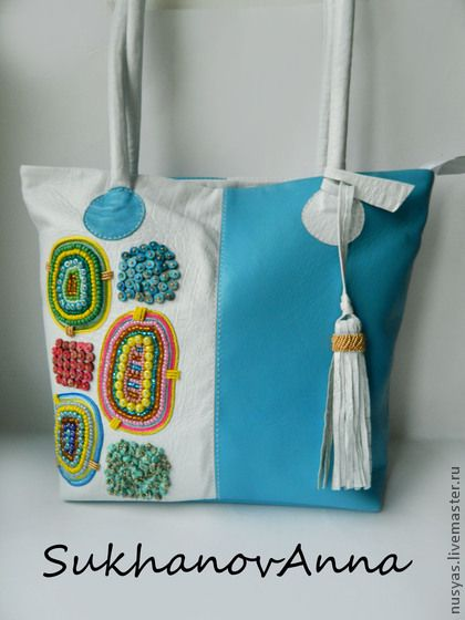 63024cf80e8d Женские сумки ручной работы. Ярмарка Мастеров - ручная работа Сумка