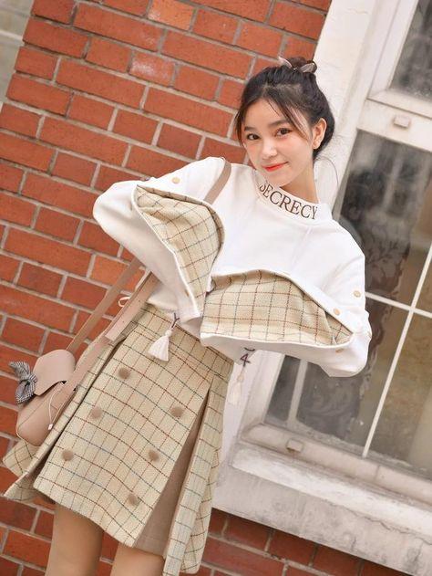 Kawaii Khaki A-Line Skirt Set - Top / S