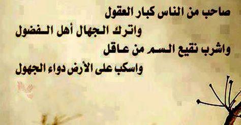 عبارات عربية جميلة أجمل العبارات التي تخلد في العقول Arabic Calligraphy Calligraphy