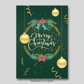 크리스마스 축하 포스터 컬러 볼 크리스마스 포스터 포스터 크리스마스
