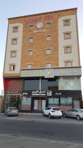 Rose Najran Furnished Units فنادق السعودية شقق فندقية السعودية Structures Road Vehicles