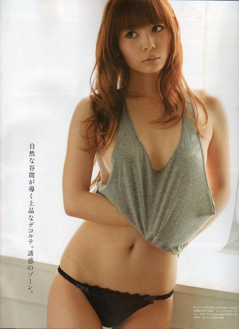 #shoko #nakagawa #asian #sexy
