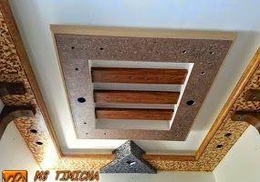 DECOR couloir - MS timicha - Décoration Plâtre Plafond | LUCES ...