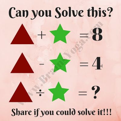 Kids Maths Picture Puzzle Math Pictures Maths Puzzles Picture