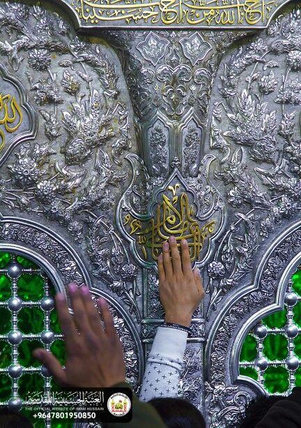 عن النبي صلى الله عليه وآله نحن أهل البيت لا يقاس بنا أحد ذخائر العقبى ص 17 Bangles Jewelry Bracelets