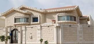 Image Result For واجهات سور خارجي House Styles Architecture House