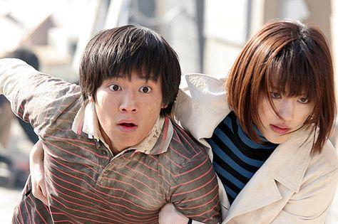 僕の彼女はサイボーグ (2008)