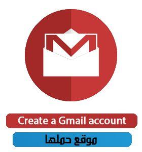 كيفيه انشاء حساب جيميل Create A New Gmail Account 2020 علي الكمبيوتر و الاندرويد والايفون بالصور Tech Company Logos Company Logo Messenger Logo