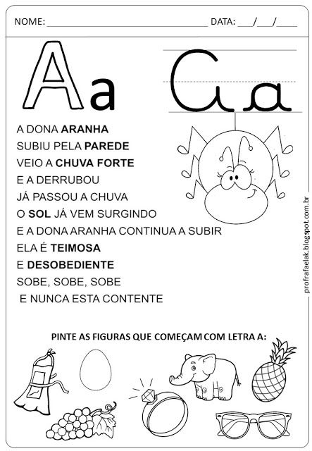 Criar Recriar Ensinar Vogais Com Imagens Atividades Letra E