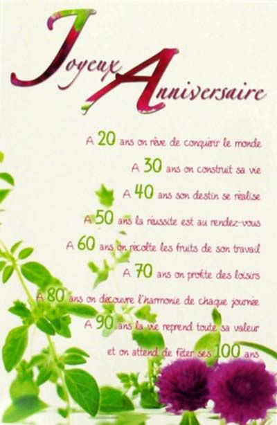 Bekannt Cartes Mots du bonheur Anniversaire 70 ans - Un carte pour toi  XG81