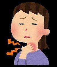 違和感 痛み の 喉