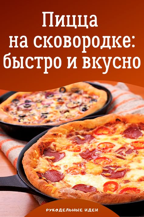 1240 Best Homemade Food Images Food Cooking Recipes Food Drink