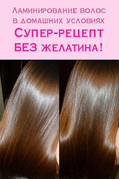 бальзам для волос рецепт в домашних условиях