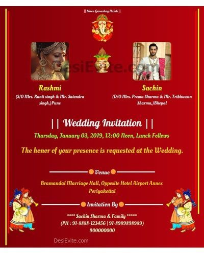 14 New Marriage Invitation Card Format In Kannada Image Tags Wedding Invitation In 2020 Invitation Card Format Marriage Invitations Marriage Invitation Card Format