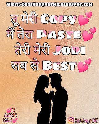 Best 100 I Love You Shayari In Hindi 2021 With Photos I Love You Status Love You My Love