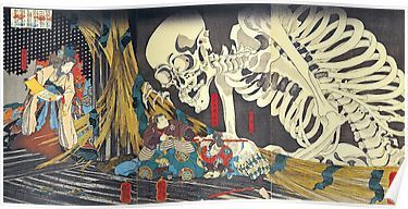 Utagawa Kuniyoshi Takiyasha the Witch and the Skeleton canvas print picture art
