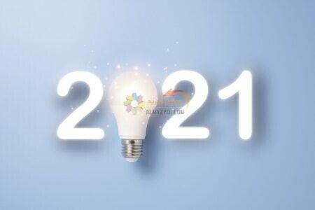 باقة من التهاني القلبية لأولادنا مع صور 2021 جميلة