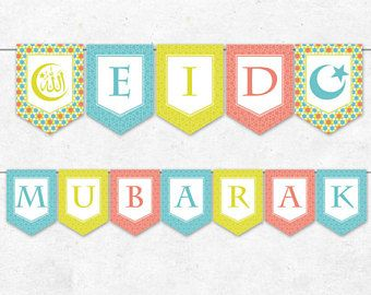 Eid Mubarak Editable Decor Bunting Ramadan Mubarak Bunting Banner Eid Mubarak Bunting Banner Eid Party Template Ramadan Pa Eid Party Eid Crafts Eid Mubarak