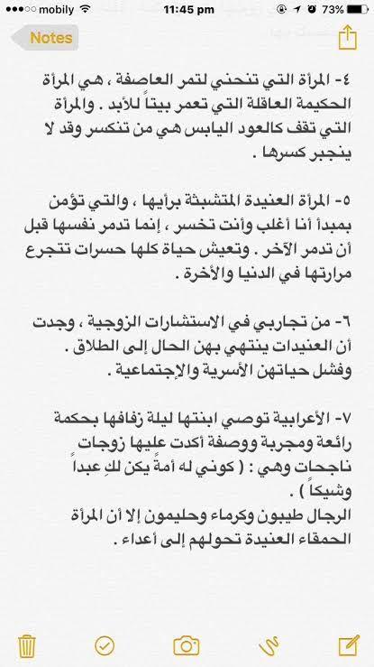 Pin By Mahmoud Moky On اقبح انواع النساء او البنات Math Math Equations