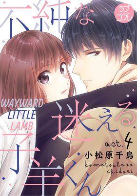Anime Romantis Komedi : anime, romantis, komedi, Josei, Adult, Manga, Sweet, Punishment, Similar, Choupatsu