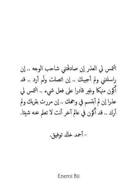 ارك احمد