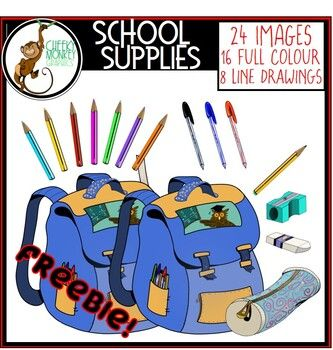 School Supplies Clipart Clip Art Clip Art Freebies How To Draw Hands