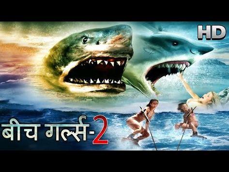 Hollywood Dubbed Movie In Hindi 2 Headed Shark Beach Girls 2