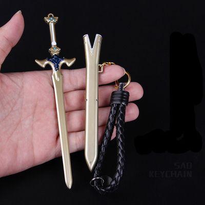 Sword Art Online Alicization Kirito Weapon Replica Prop Alloy Key Ring Chain