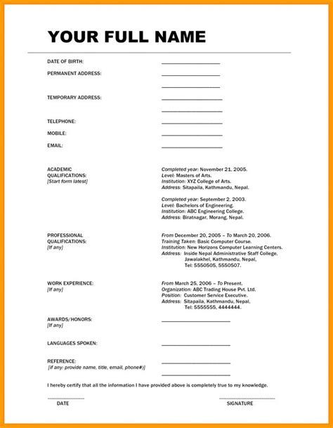 Bio Data Sample For Job Simple Biodata Format Letter Examples For Fresher In 771 Simple Job Bio Data For Marriage Biodata Format Letter Example