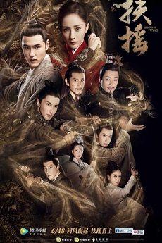 Watch online Legend of Fu Yao (Cantonese), watch 扶搖 online in