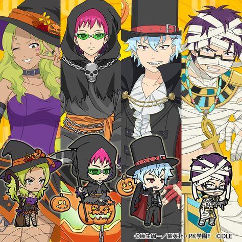 Psi Nan, Gifs, Title Card, Cool Posters, Anime Manga, Anime Chibi, Action Movies, Cartoon Drawings, Me Me Me Anime