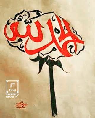 مدونة شمس الحمدلله رسم Drawings Blog Blog Posts