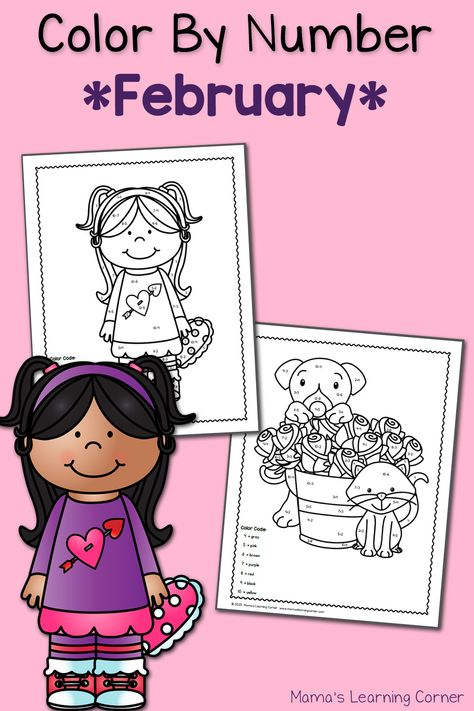 Free Color By Number Worksheets: February