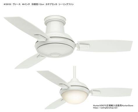 シーリングファンは 空気の循環をすることで室内の温度差を解消するために取付けるものです 扇風機やサーキュレーターも天井に向ければ空気の循環を行うことができますが 一番の違いはシーリングファンはなんといっても見た目の格好よさがあります 天井に直接設置