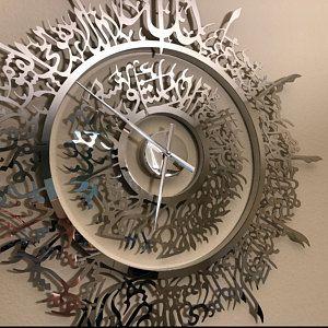 Table Stand  Clock  ALLAH  AYAT UL KURSI Gorgeous Turkish Decor Stunning Wall